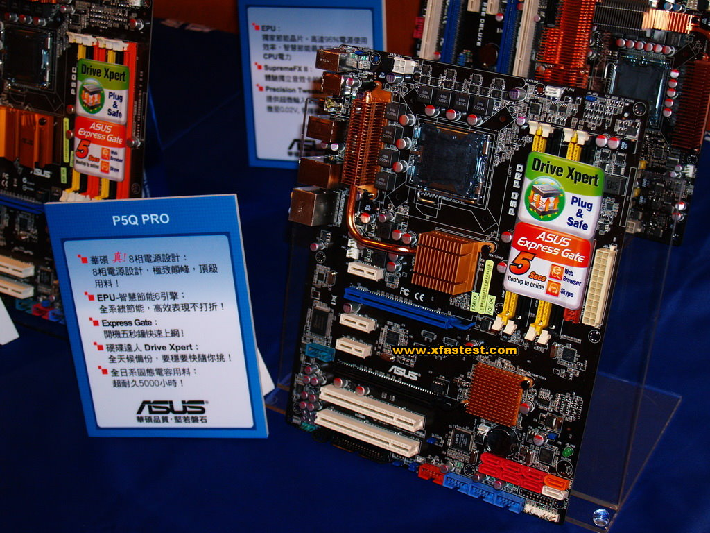 asus p5q系列主机板产品研讨会